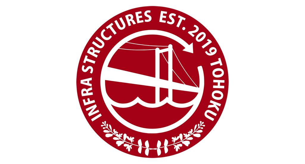 札幌景観色を使った株式会社インフラ・ストラクチャーズの企業ロゴ